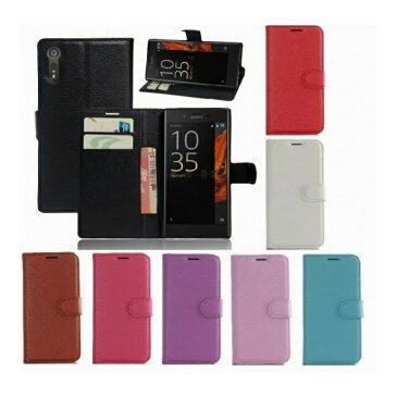 Galaxy S20 Ultra 5G ケース SCG03 au カバー S20Ultra 手帳 手帳型 手帳型ケース ギャラクシー エス トゥエンティ ウルトラ メール便 送料無料