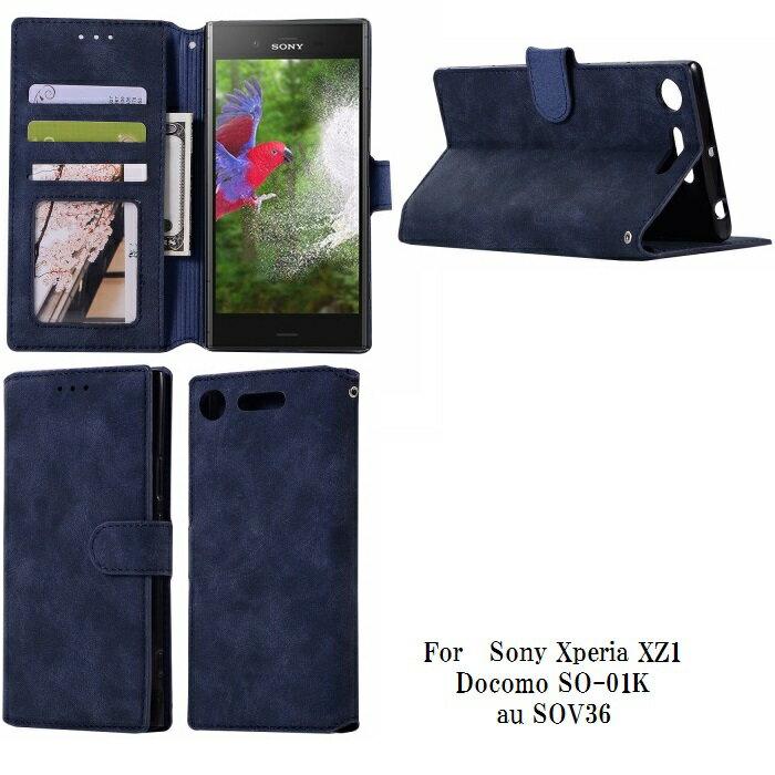 fe48f19306 【強化ガラスフィルム 付き】 Sony Xperia XZ1 ケース ドコモ SO-01K カバー 保護