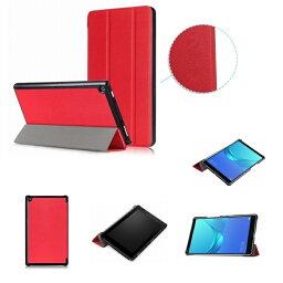 Lenovo Tab5 ケース レノボ タブ5 カバー softbank 801LV レノボ タブファイブ 3点セット 保護フィルム タッチペン おまけ フィルム スタンドケース スタンド レノボタブ5 送料無料 メール便