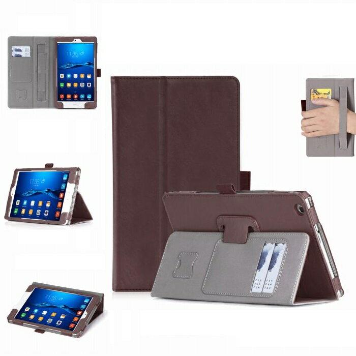 Huawei MediaPad M2 8.0 ケース dtab Compact d-02H カバー メディアパッド docomo d02h 3点セット 保護フィルム タッチペン おまけ フィルム スタンドケース スタンド Huawei メディアパッド 送料無料 メール便