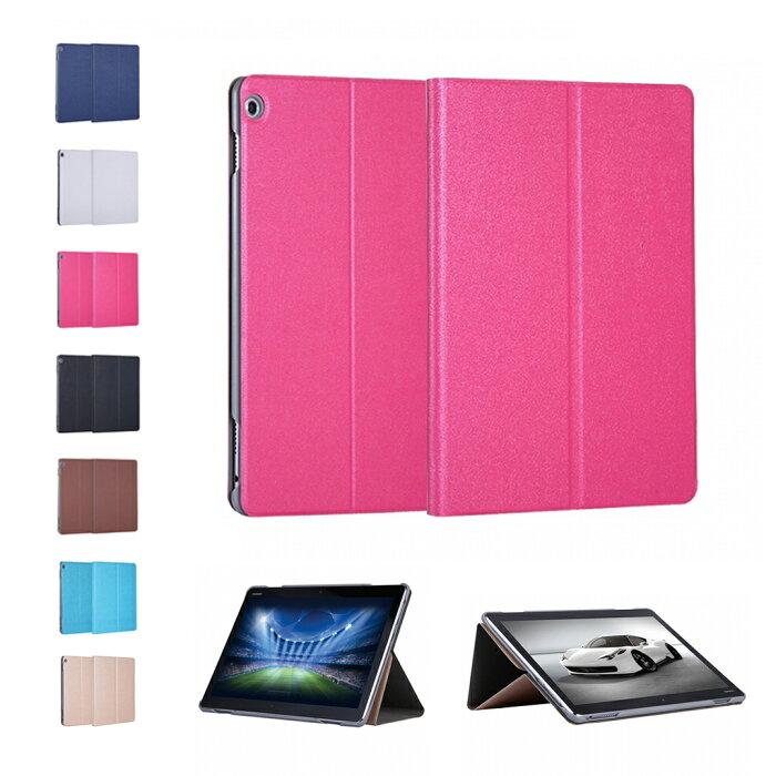 Apple iPad Pro 11 2018 ケース ipad 11 inch カバー アイパット プロ 11 アイパット11インチ 3点セット 保護フィルム タッチペン おまけ フィルム スタンドケース スタンド アイパットプロ ipadpro11 送料無料 メール便