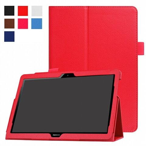 HUAWEI MediaPad T3 10 ケース AGS-L09 カバー AGS-W09 3点セット 保護フィルム タッチペン おまけ フィルム スタンドケース スタンド メディアパッド