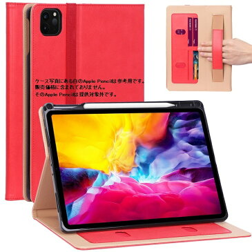 iPad Air 4 ケース air4 10.9 2020 カバー アイパッド 10.9インチ アイパッド エア 第4代 スタンドケース スタンド 第4世代 2020モデル タブレットケース 送料無料 メール便