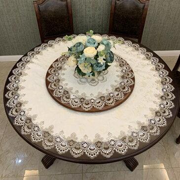 テーブルクロス レース 円形 直径約70cm 送料無料 おしゃれ かわいい ランチマット テーブルマット ラウンドクロス 食卓 マット 花 敷物 雑貨 食卓 水洗い可 北欧 オフホワイト