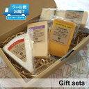 ギフト用 おつまみに最適 チーズ4種セット ブリー110g(フランス白カビ) パルミジャーノ レッジャーノ90g(イタリアハードタイプ) ゴルゴンゾーラ ピカンテ90g(イタリア青カビ) ゴーダ18ヶ月熟成90g(オランダセミハード)お中元誕生日