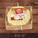 サントーバン白カビチーズ