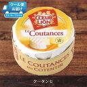 クータンセ白カビチーズ
