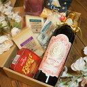 【2020年父の日 母の日ギフト】チーズとワインセット ハム おつまみ 父の日 母の日 ギフト 詰め合わせ 赤ワイン ローマロッソ チーズ 4種類 チーズスナック1種類 ハモンセラーノ1種類