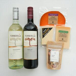 赤ワイン 白ワイン チーズ おつまみ 詰め合わせ 食べ比べ 家飲みセット wine cheese 宅飲み お得 晩酌 ワイン好き 美味しい 酒のつまみ お取り寄せ