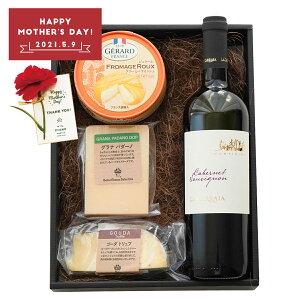 チーズとワインセット おつまみ プレゼント ギフト 母の日 内祝い 詰め合わせ 赤ワイン ワイン好き 晩酌 おしゃれ グラナパダーノ ゴーダトリュフ ゴーダ トリュフ 誕生日 お酒 チーズ おつまみセット お取り寄せグルメ 贈り物 お祝い 結婚祝い