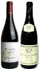 フィリップ・パカレ&ルイジャド・ノンフィルターボージョレヌーヴォー2014飲み比べ2本セット...