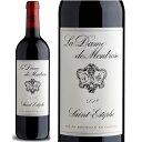 ラ・ダーム・ド・モンローズ2014 フランスワイン 産地 ボルドー サン・テステフ 赤ワイン 家飲み お誕生日 ギフト お祝い 750ml直輸入ボルドー