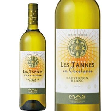 ジャン・クロード・マスレ・タンヌ・オクシタン・ソーヴィニヨンブランフランスワイン 産地 ラングドック 白ワイン 家飲み お誕生日 750ml