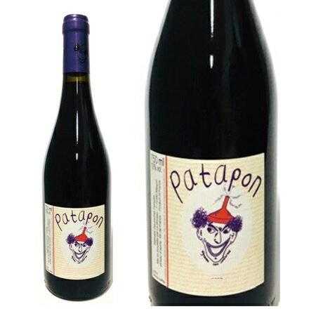 ワイン, 赤ワイン VdF750ml 750ml