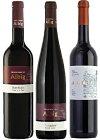 アルビックシュペートブルグンダー&ドルンフェルダー&ポルトゥギーザー飲み比べ3本セット【ドイツワインケナー】【ドイツワイン】