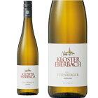シュタインベルガーQbA2017リースリングワインクロスターエバーバッハドイツワイン産地ラインガウ白ワインお誕生日ギフトお祝いにクロスターエーベルバッハKlosterEberbachSteinberger
