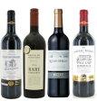 金賞受賞赤ワイン4本セットベルノー、コンフレリ、レア・グルナッシュ、ビュゼ