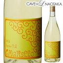 【P7倍】シャンテ アマリージョ ダイヤモンド酒造 日本ワイン 国産 ワインP期間:6/19〜27まで