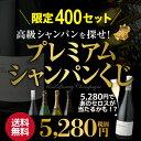"""【送料無料】高級シャンパンを探せ!第13弾!!""""トゥルベ!トレゾール!""""ジャックセロスが当たるかも!..."""