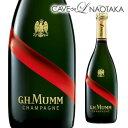 【P10倍】GH マム グラン コルドン 750ml[正規品][シャンパン][シャンパーニュ]P期間:11/25〜29まで