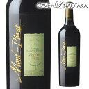 シャトー モンペラ ルージュ [1999][赤ワイン][フランス][ボルドー]
