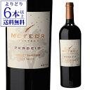 【P7倍】メテオール ペルセイド カベルネ ソーヴィニョン2013 750ml 赤ワイン アメリカ カリフォルニア ナパ Meteor VineyardsP期間:6/19〜27まで
