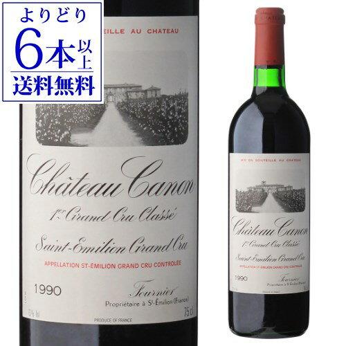 ワイン, 赤ワイン P7 1990 750ml P91826