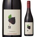【P7倍】シー オーガニック テンプラニーリョ 750ml スペイン 辛口 赤 ワイン bio ビオ オーガニックワイン 赤ワイン 長SP期間:6/19〜27まで