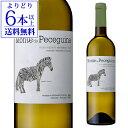 モンテ ダ ペセギーナ ホワイト 2019 ポルトガル アレンテージョ 750ml 辛口 白ワイン 長S【よりどり6本以上送料無料】