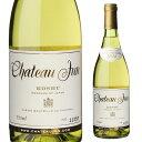 シャトー ジュン 甲州 750ml 白ワイン 日本ワイン 国産ワイン 山梨県