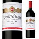 【P10倍】シャトー クロワゼ バ−ジュ 2005 750ml フランス ボルドー 赤ワイン 格付5級8/2 20:00〜10 23:59まで
