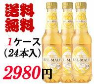 ペットボトル 発泡酒 ビール ECO エコ スーパードライ ラガー【レビューを書くと送料無料...
