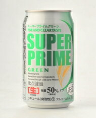 ≪送料無料2ケース≫スーパープライムグリーン48本セット発泡酒ビール第三のビール