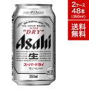 沖縄県 ヘリオス酒造 星空のポーター 350ml×24本 1ケース
