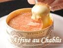 ベルトー アフィネ オ シャブリ アフィデリス チーズ ウォッシュ 200g | 牛 ウォッシュチー ...