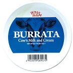 ローマ ベッラ ブッラータ チーズ 100g | ブラータ イタリア 直輸入 モッツァレラ チーズ カプレーゼ サラダ 業務用 冷蔵 フレッシュ フレッシュチーズ 人気 ギフト プレゼント (予約の場合)2020年3月30日までの予約販売 2020年4月12日より出荷