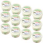ローマ ベッラ モッツァレラ チーズ バッカ 牛乳 100g 12個セット | チーズセット セット イタリア 直輸入 モッツァレラチーズ カプレーゼ ピザ グラタン 業務用 フレッシュ 人気 ギフト プレゼント (予約の場合)2020年3月30日までの予約販売 2020年4月12日より出荷