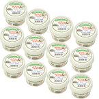ローマ ベッラ モッツァレラ チーズ ブーファラ 水牛乳 100g 12個セット | チーズセット セット イタリア 直輸入 モッツァレラチーズ カプレーゼ ピザ グラタン 業務用 フレッシュ 人気 ギフト プレゼント (予約の場合)2020年3月30日までの予約販売 2020年4月12日より出荷