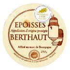 ベルトー エポワス チーズ 250g   フランス ウォッシュ 直輸入 予約 【クール出荷代別途加算】 (予約の場合:::只今、空輸便の状況が不安定となっております為、商品確保次第の発送となります。)