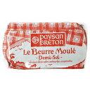 ペイザン ブルトン 発酵バター 有塩 250g ブロック 賞味期限2019年9月6日