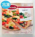 ロンカディン ピッツァ カプレーゼ 415g (冷凍)【ピザ】【ピッツァ】【チーズ】【賞味期限20...