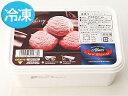 濃くて美味い!人気爆発ニュージーランドのアイスクリーム【1L お徳用サイズ】ALLANS アラン...