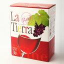 ※4月28日より順次出荷予定 箱ワイン [新登場] 赤ワイン バッグインボックス BIB たっぷり大容量 ラ ティエラ 赤 La Tierra Red 3L 3000ml [赤ワイン チリ 箱ワイン BOX WINE 葡萄酒]