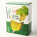 箱ワイン [新登場] 白ワイン バッグインボックス BIB たっぷり大容量 ラ ティエラ 白 La Tierra White 3L 3000ml [白ワイン チリ 箱ワイン BOX WINE 葡萄酒]