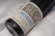 【ドイツワイン】ライヒスラート フォン ブール アーマント カビネット 750ml  カビネット...