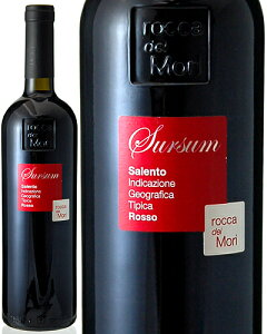 ロッカ・ディ・モリ・サルサム・サレント・ロッソIGT[2006](赤ワイン)[Y]