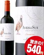 デル・スール カルメネール 赤ワイン ヴィンテージ
