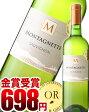 【金賞受賞】モンタネット・ソーヴィニヨン・ブラン[2015](白ワイン)[M][E][Y][A][P][H][J]