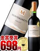 【金賞受賞】モンタネット・メルロー[2015](赤ワイン)[E][Y][A][P][M][H][J]