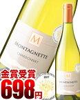 【金賞受賞】モンタネット・シャルドネ[2016](白ワイン)[H][J]